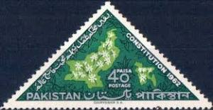 Pakistan Constitution 1962 Stamp